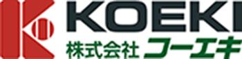 株式会社 コーエキ